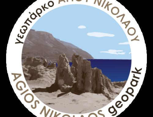 Παράταση αναστολής ξεναγήσεων στο Γεωπάρκο Αγίου Νικολάου λόγω καύσωνα